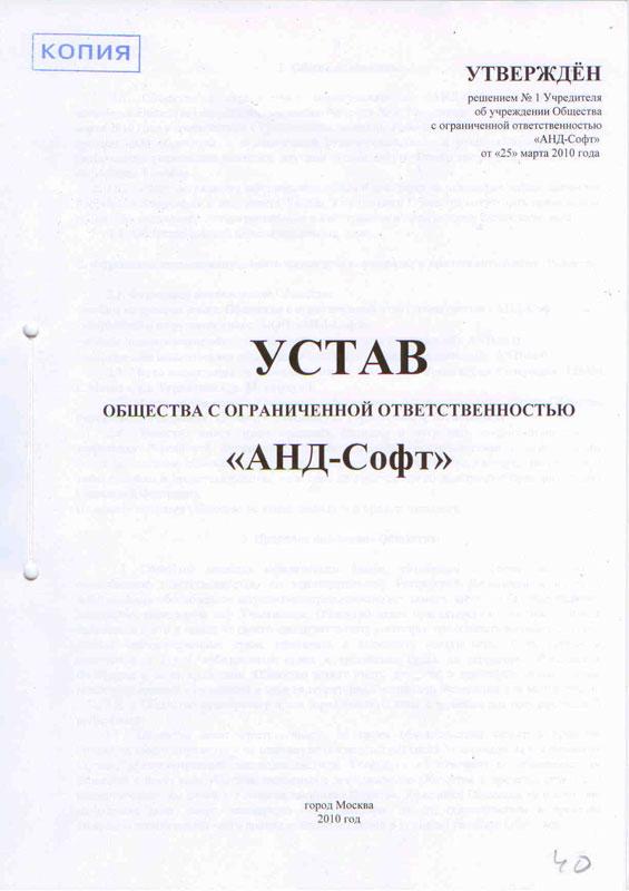 Рекламное коммерческое предложение образец письма - videobrosru